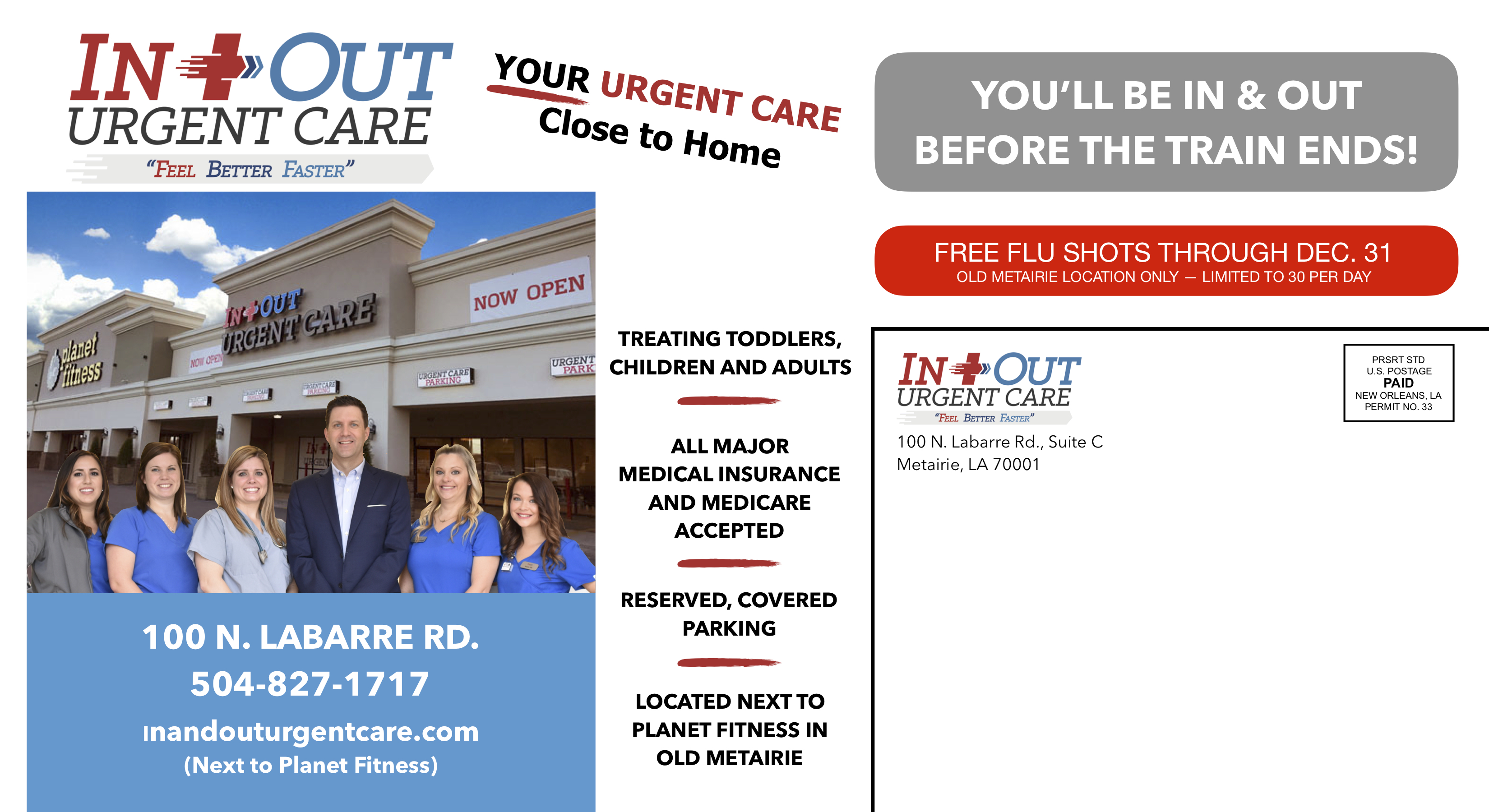 Urgent Care postcard back (11x6)